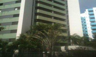 2 Quartos Apartamento à venda em Fernando de Noronha, Rio Grande do Norte Vila Santo Antônio