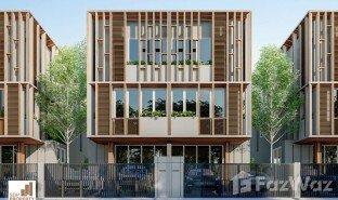 4 ห้องนอน บ้าน ขาย ใน สามเสนนอก, กรุงเทพมหานคร บ้านห้วยขวาง-สุทธิสาร