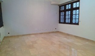 5 Bedrooms House for sale in Cisarua, West Jawa
