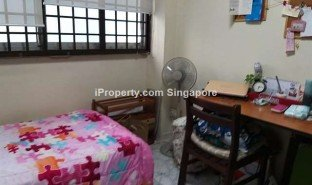 1 Bedroom Apartment for sale in Marine parade, Central Region MARINE DRIVE