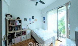 4 Bedrooms Property for sale in Bedok reservoir, East region bedok reservoir road