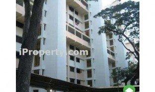 1 Bedroom Property for sale in Bedok north, East region Bedok North Avenue 2