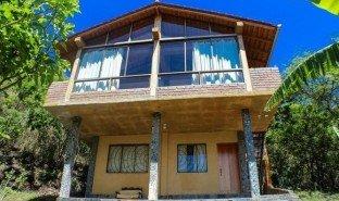 4 Habitaciones Propiedad e Inmueble en venta en San Pedro De Vilcabamba, Loja The magic of Vilcabamba