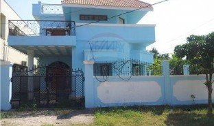 4 Bedrooms Property for sale in Medchal, Telangana