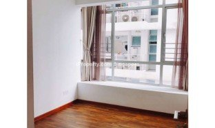 2 Bedrooms Apartment for sale in Bendemeer, Central Region St. Michael's Road