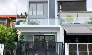 5 Bedrooms Property for sale in Katong, Central Region