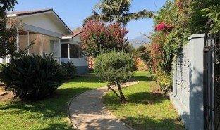 4 Habitaciones Propiedad e Inmueble en venta en Quilpue, Valparaíso
