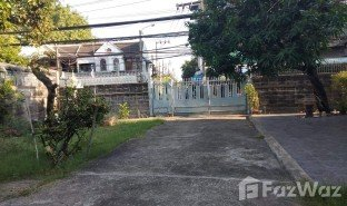 N/A Land for sale in Bang Chak, Bangkok