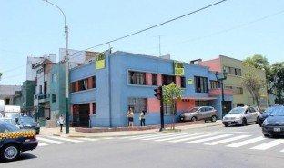 N/A Terreno (Parcela) en venta en San Isidro, Lima