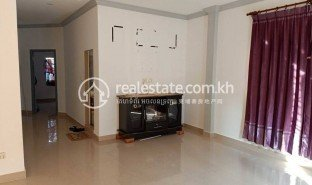 3 Bedrooms Property for sale in Chrang Chamreh Ti Pir, Phnom Penh
