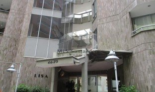 4 Habitaciones Propiedad e Inmueble en venta en , Santander CARRERA 39 # 44-70
