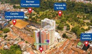 3 Habitaciones Propiedad e Inmueble en venta en , Santander UNIDAD RESIDENCIAL GUZMANIA PH APTO 1301