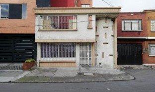 N/A Propiedad e Inmueble en venta en , Cundinamarca
