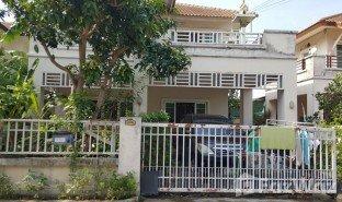 3 ห้องนอน บ้าน ขาย ใน แสนแสบ, กรุงเทพมหานคร ปรีชา ร่มเกล้า
