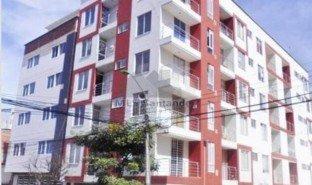 1 Habitación Propiedad e Inmueble en venta en , Santander CARRERA 19 NO. 7-75