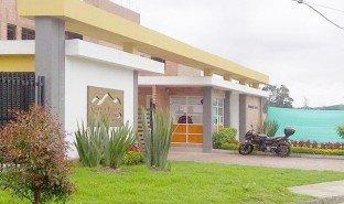 2 Habitaciones Propiedad e Inmueble en venta en , Cundinamarca TV 2 06 85 - 1022107