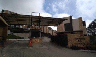 2 Habitaciones Propiedad e Inmueble en venta en , Cundinamarca CARRERA 2 B # 12 - 19