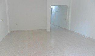 3 Habitaciones Propiedad e Inmueble en venta en , Santander