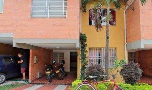 4 Habitaciones Propiedad e Inmueble en venta en , Antioquia