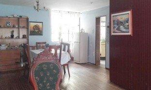 5 Habitaciones Casa en venta en , Cundinamarca