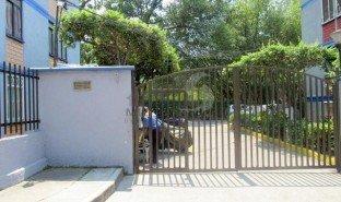 3 Habitaciones Apartamento en venta en , Santander MULTIFAMILIAR BUCARICA
