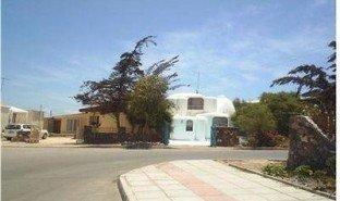 4 Habitaciones Propiedad e Inmueble en venta en Caldera, Atacama