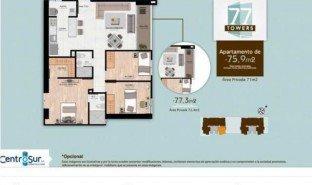 3 Habitaciones Propiedad e Inmueble en venta en , Antioquia STREET 77 SOUTH # 47B 56