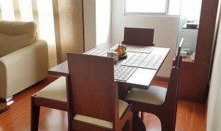 2 Habitaciones Propiedad e Inmueble en venta en , Cundinamarca CRA 98 #2-44