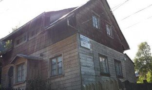 4 Habitaciones Propiedad e Inmueble en venta en Puerto Montt, Los Lagos