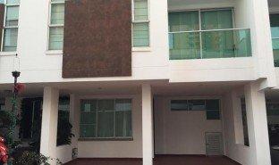 3 Habitaciones Apartamento en venta en , Atlantico STREET 3 # 23 -80