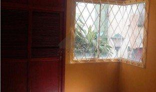 2 Habitaciones Propiedad e Inmueble en venta en , Santander SEC 5 BL 1-34 APTO 201
