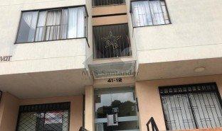 Santander CARRERA 26 # 41-12 1 卧室 房产 售