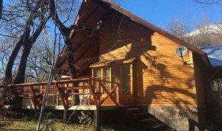 13 Habitaciones Propiedad e Inmueble en venta en Chillan, Ñuble