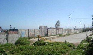 N/A Property for sale in La Serena, Coquimbo La Serena
