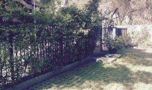1 Habitación Apartamento en venta en San Jode de Maipo, Santiago Las Condes
