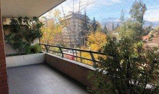 4 Habitaciones Apartamento en venta en Santiago, Santiago Vitacura