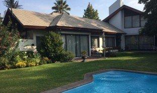 5 Habitaciones Propiedad e Inmueble en venta en San Jode de Maipo, Santiago Las Condes