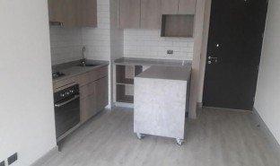 1 Habitación Propiedad e Inmueble en venta en Pirque, Santiago La Florida
