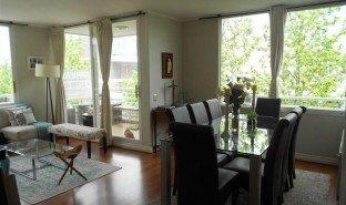3 Habitaciones Propiedad e Inmueble en venta en Santiago, Santiago Lo Barnechea