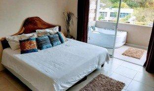 1 Habitación Apartamento en venta en Manglaralto, Santa Elena Montañita Luxury Suite-Quite and Peaceful Located above Montanita- Super Opportunity
