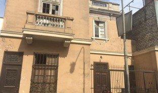 N/A Immobilier a vendre à Miraflores, Lima