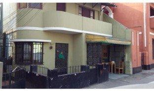 6 chambres Immobilier a vendre à Lima District, Lima