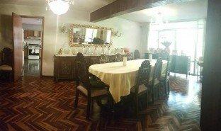 5 Habitaciones Propiedad e Inmueble en venta en Santiago de Surco, Lima