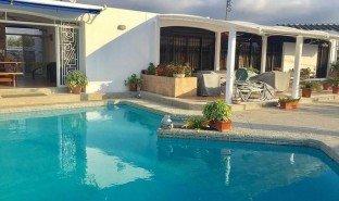 4 Habitaciones Casa en venta en Santa Elena, Santa Elena Punta Blanca
