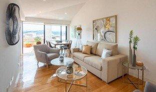1 Habitación Apartamento en venta en Cuenca, Azuay Award-Winning Casas del Cipres: Gigantic Terrace in 1 Bedroom El Centro