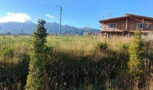 8 Habitaciones Propiedad e Inmueble en venta en Otavalo, Imbabura