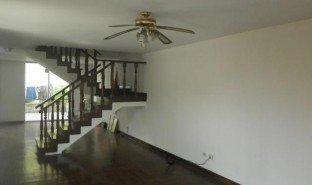 8 chambres Immobilier a vendre à Lima District, Lima