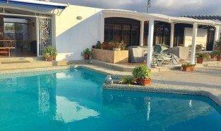 4 Habitaciones Propiedad e Inmueble en venta en Santa Elena, Santa Elena Punta Blanca