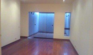 2 Habitaciones Casa en venta en Miraflores, Lima