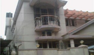 4 Bedrooms House for sale in Mangalore, Karnataka